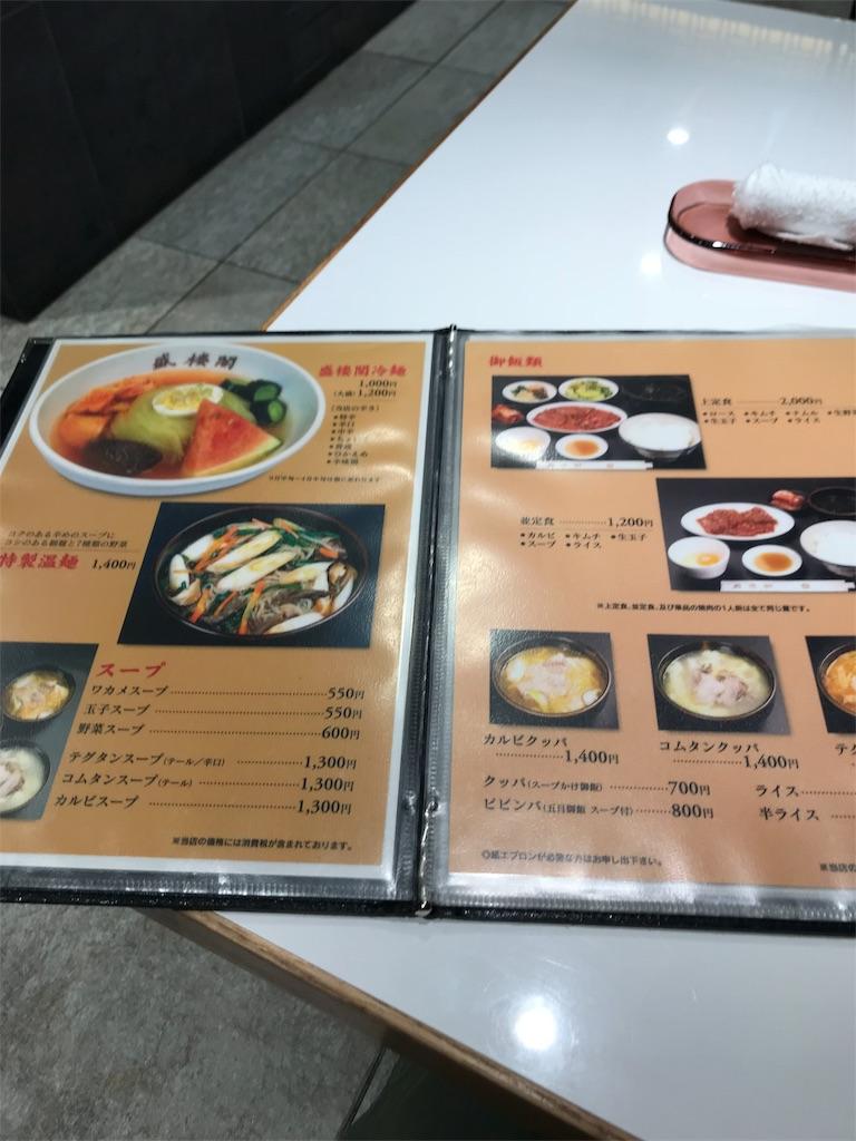 f:id:yurimaripapa:20180805234438j:image