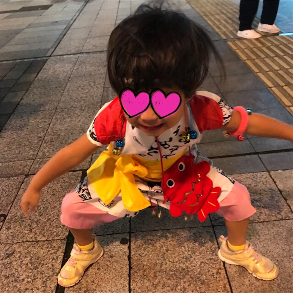 f:id:yurimaripapa:20180817184131j:image