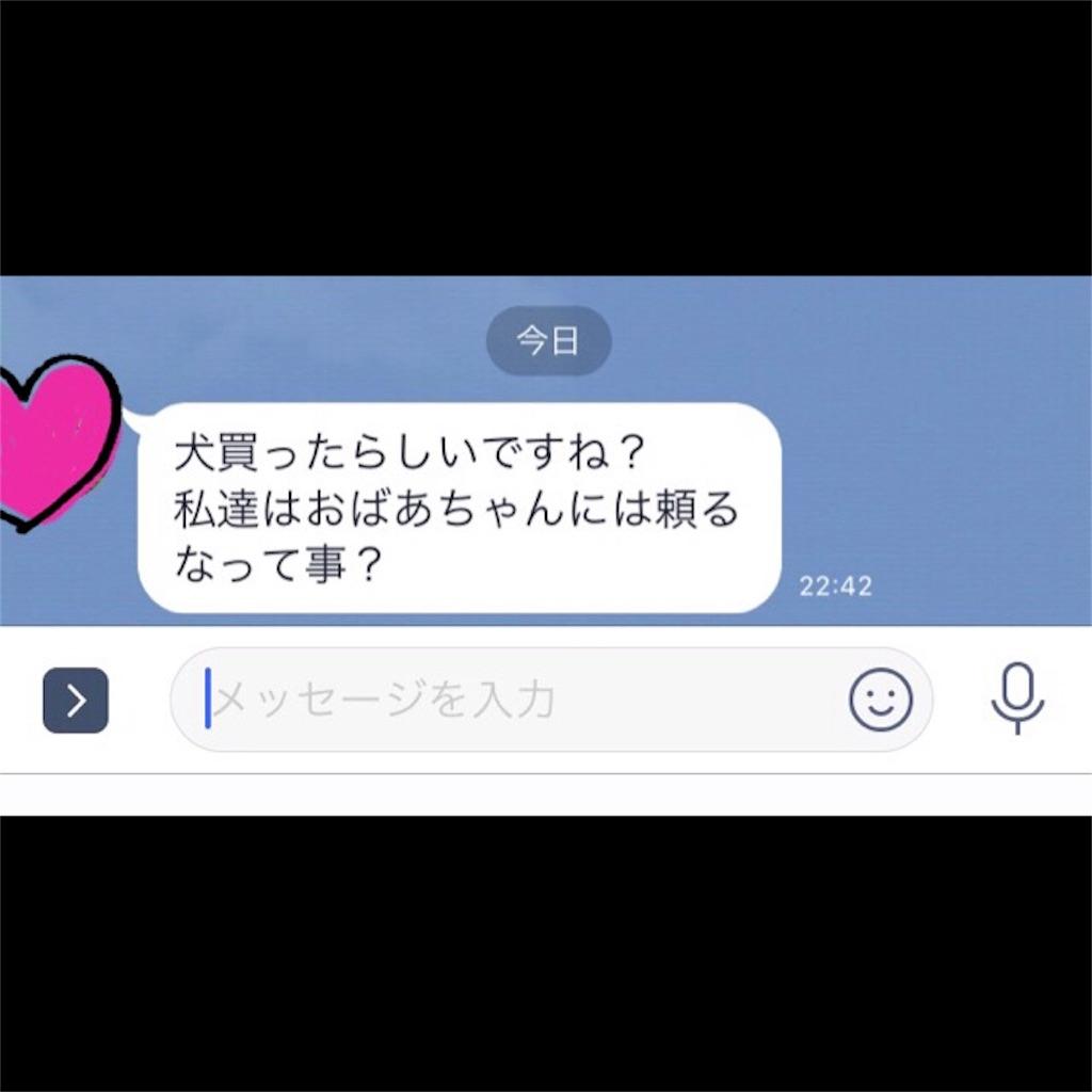 f:id:yurimaripapa:20180919205223j:image