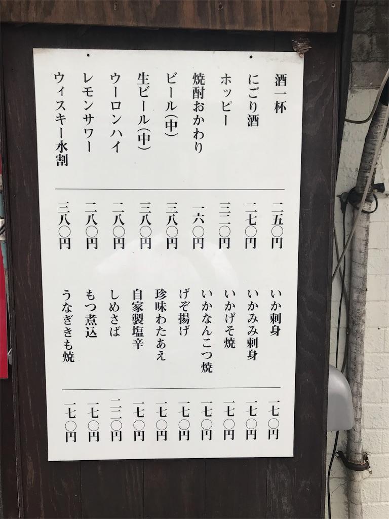 f:id:yurimaripapa:20181006160203j:image