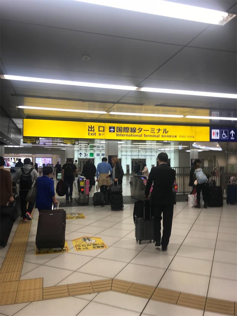 f:id:yurimaripapa:20181105123456j:image