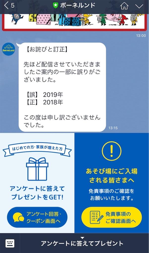 f:id:yurimaripapa:20181123153307j:image