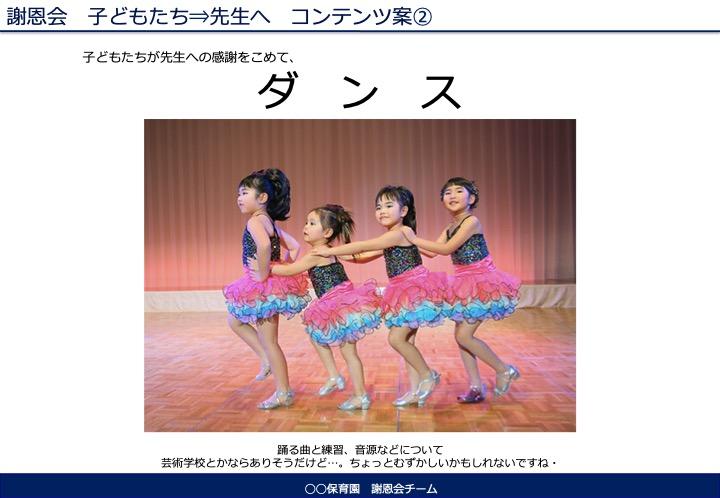 f:id:yurimaripapa:20181212121303j:plain