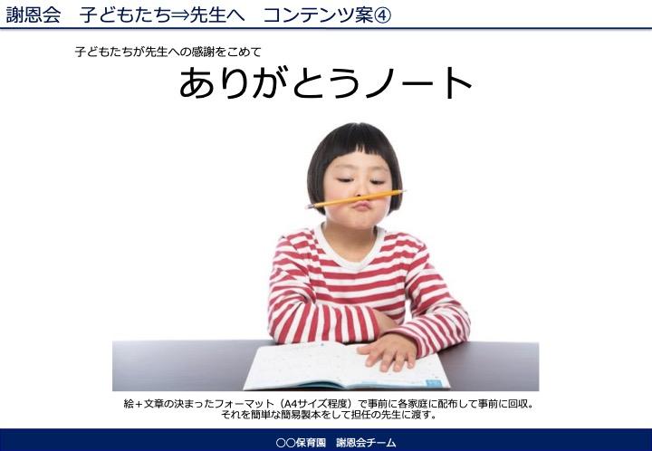 f:id:yurimaripapa:20181212121434j:plain