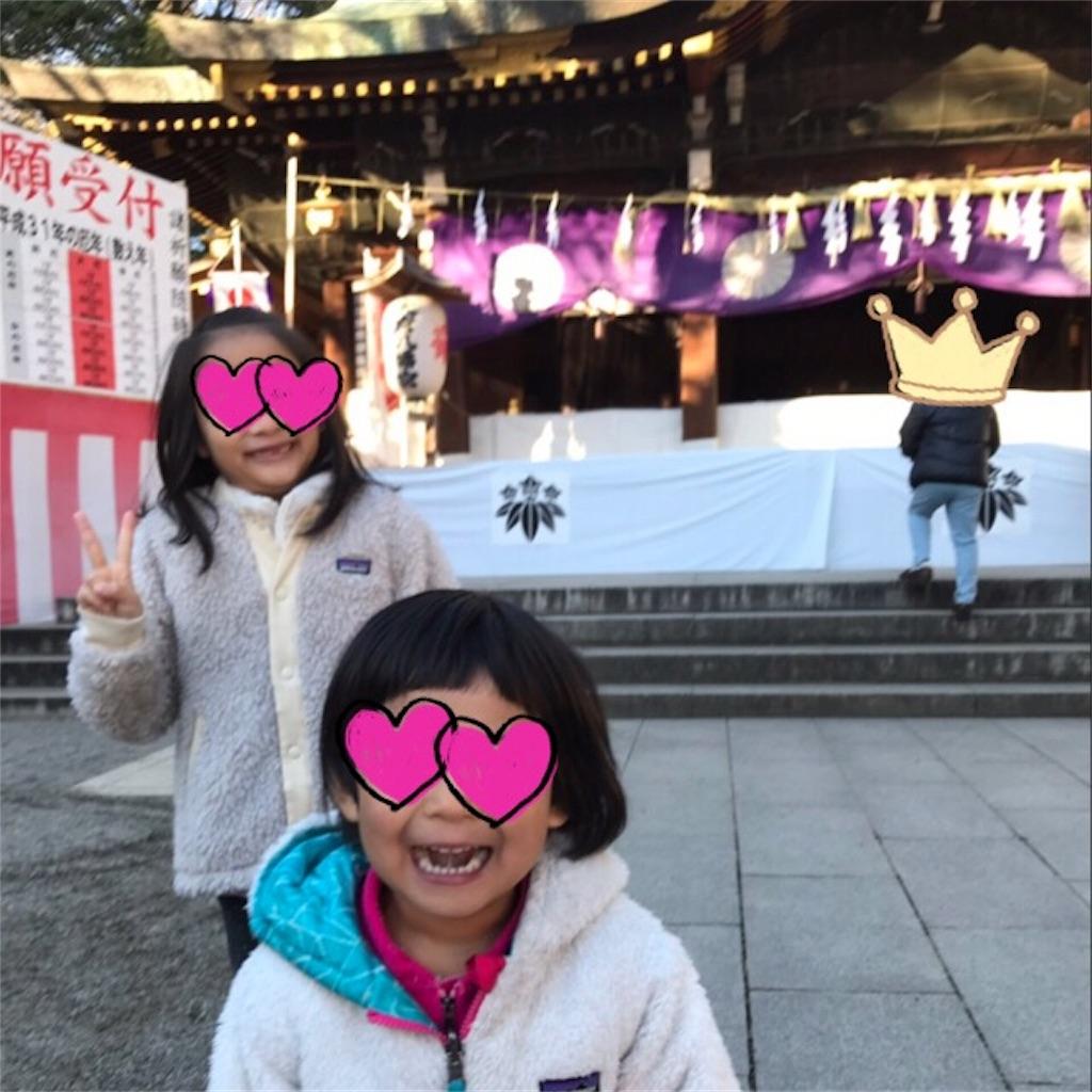 f:id:yurimaripapa:20190102210533j:image