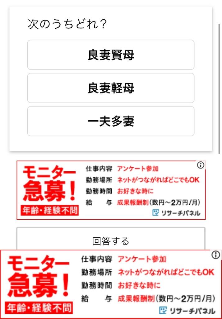 f:id:yurimaripapa:20190220173518j:image