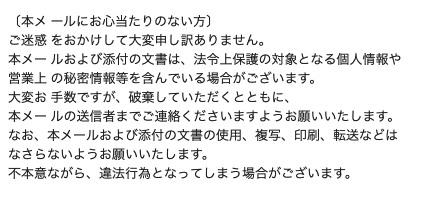 f:id:yurimaripapa:20190226234206p:plain