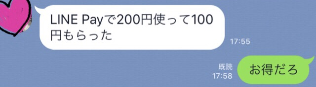 f:id:yurimaripapa:20190327114152j:plain