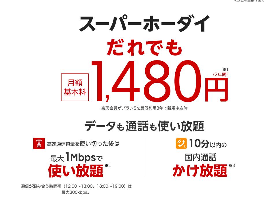 f:id:yurimaripapa:20190415171145p:plain
