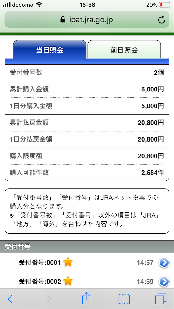 f:id:yurimaripapa:20190516220110p:image