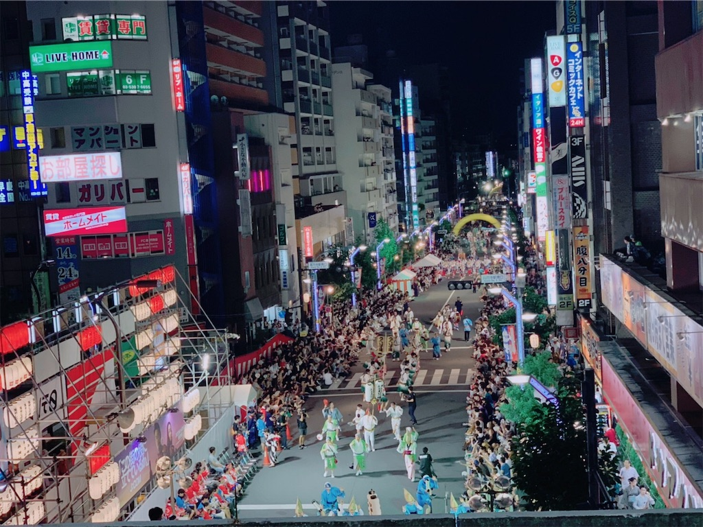 f:id:yurimaripapa:20190906083627j:image