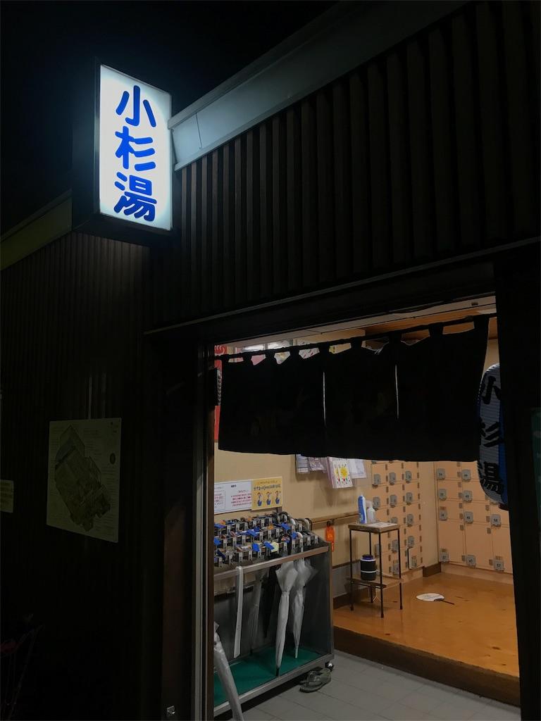 f:id:yurimaripapa:20190906084549j:image
