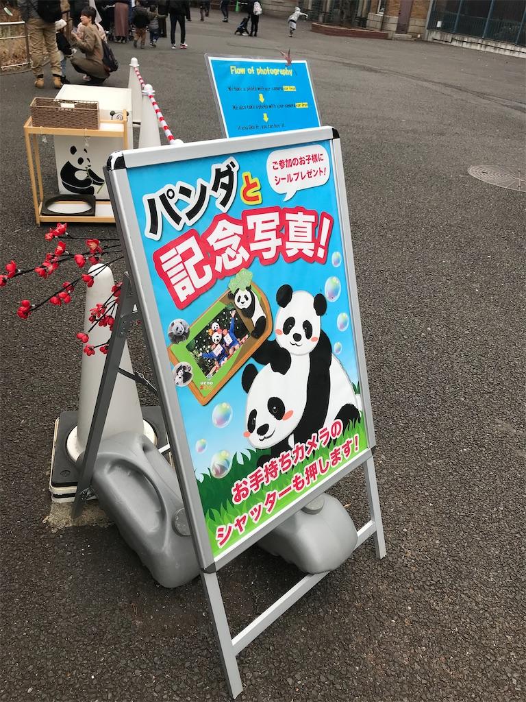 f:id:yurimaripapa:20200121001700j:image