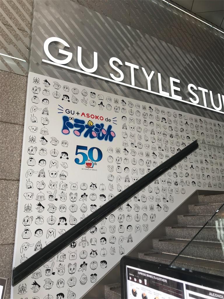 f:id:yurimaripapa:20200322232643j:image