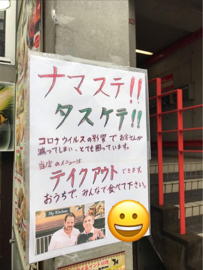 f:id:yurimaripapa:20200415145846j:image