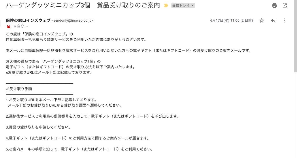 f:id:yurimaripapa:20200619102506p:plain