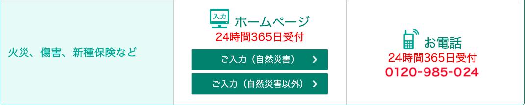 f:id:yurimaripapa:20200624123511p:plain