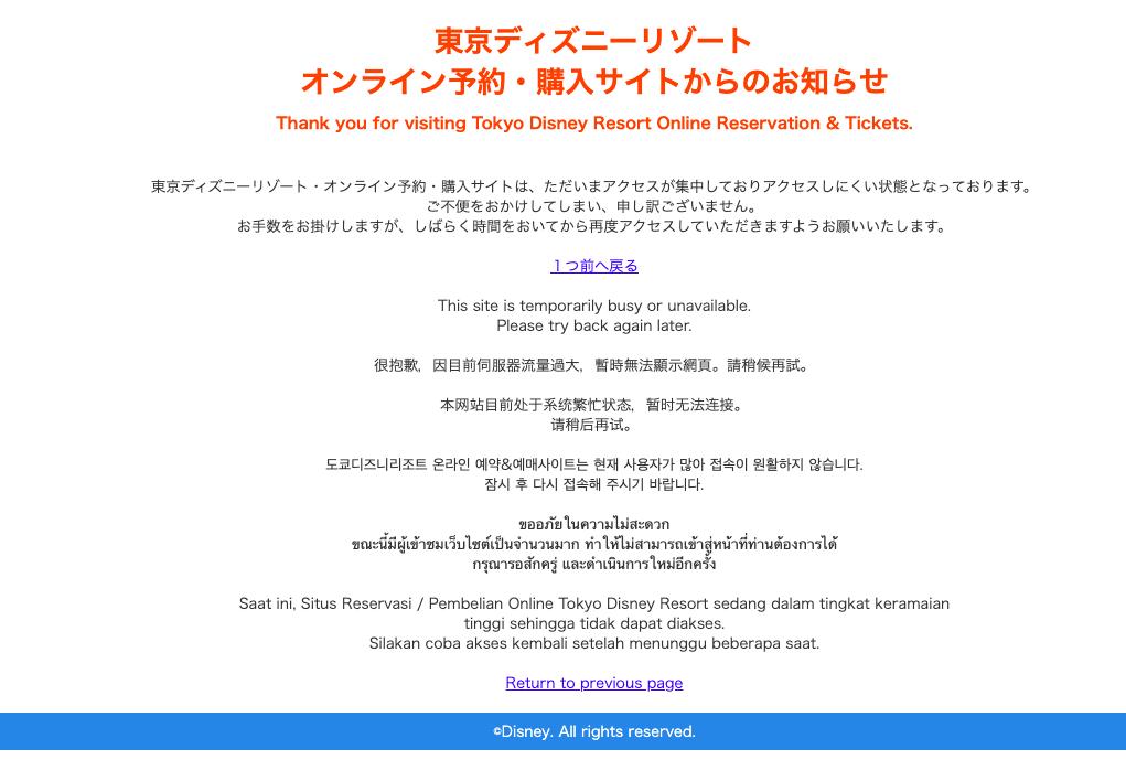 f:id:yurimaripapa:20200625143203p:plain