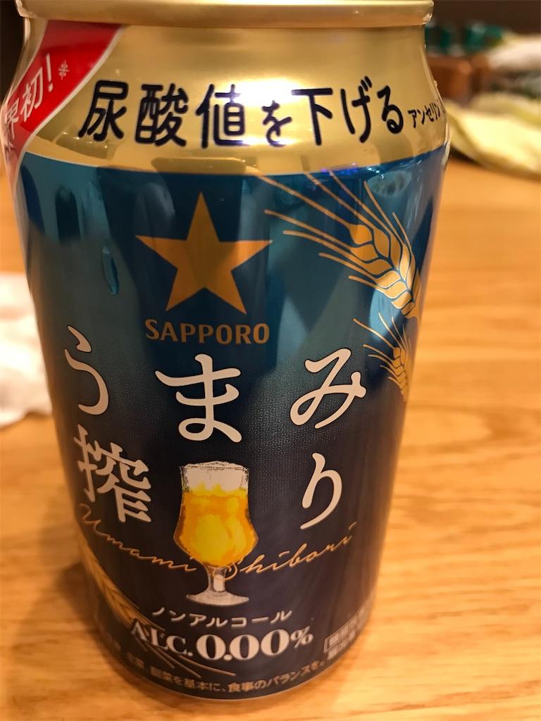 f:id:yurimaripapa:20200706205115j:image