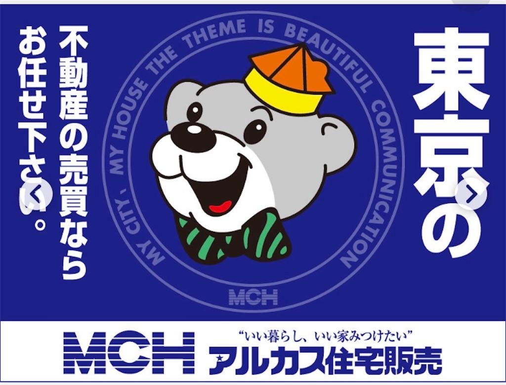 f:id:yurimaripapa:20200716224528j:image