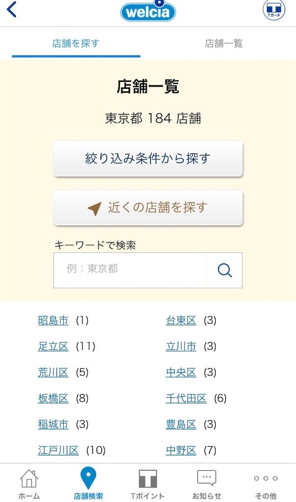f:id:yurimaripapa:20200720192521j:image
