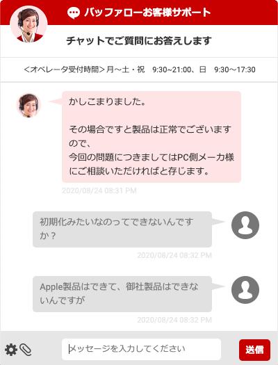 f:id:yurimaripapa:20200824210539p:plain