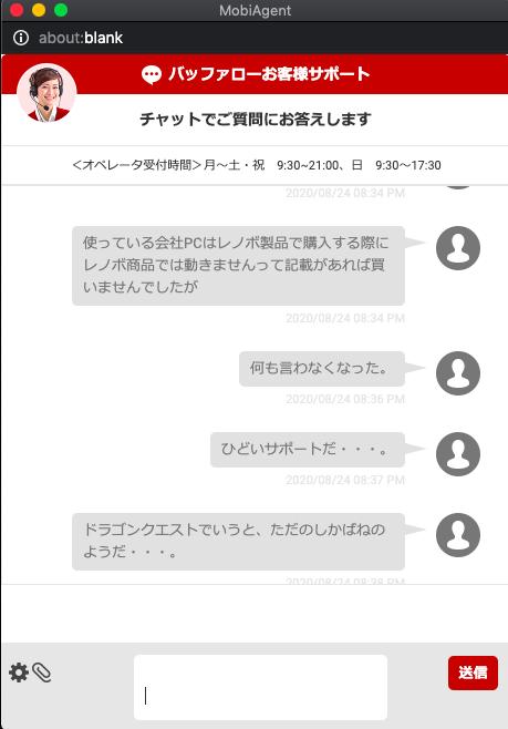 f:id:yurimaripapa:20200824211235p:plain