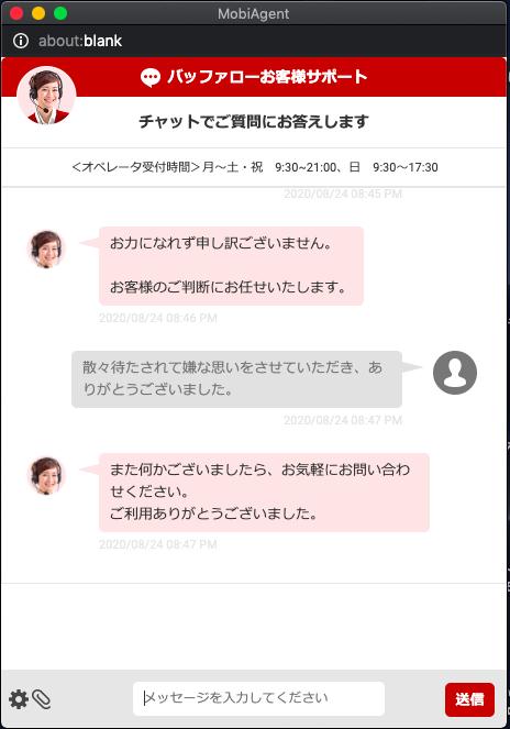 f:id:yurimaripapa:20200824211427p:plain