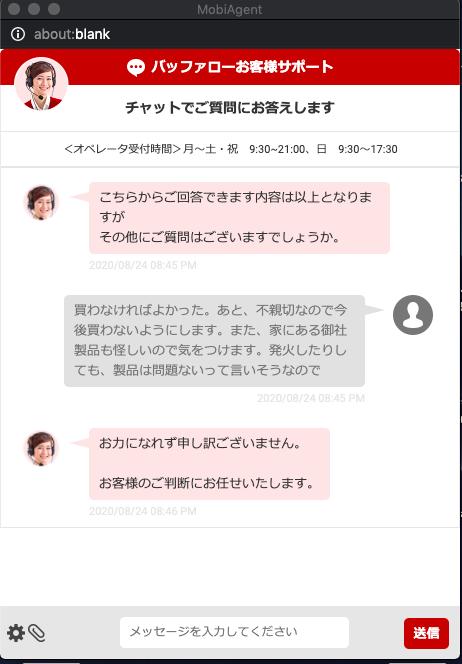 f:id:yurimaripapa:20200824211716p:plain