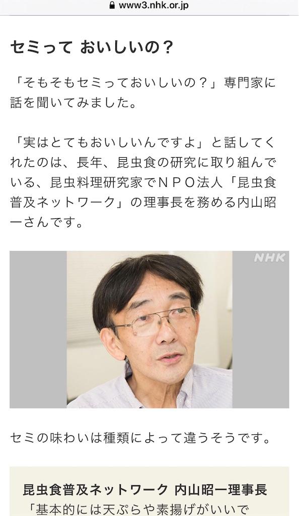 f:id:yurimaripapa:20200901010758j:image