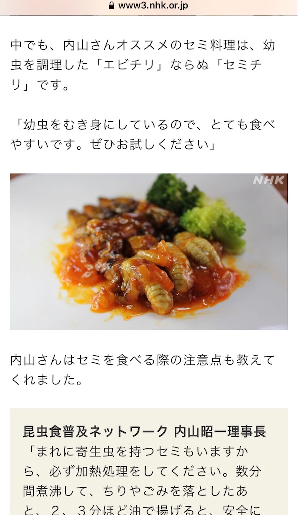 f:id:yurimaripapa:20200901010919j:image
