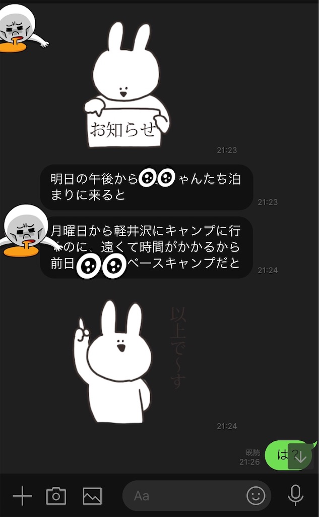 f:id:yurimaripapa:20200919233802j:image