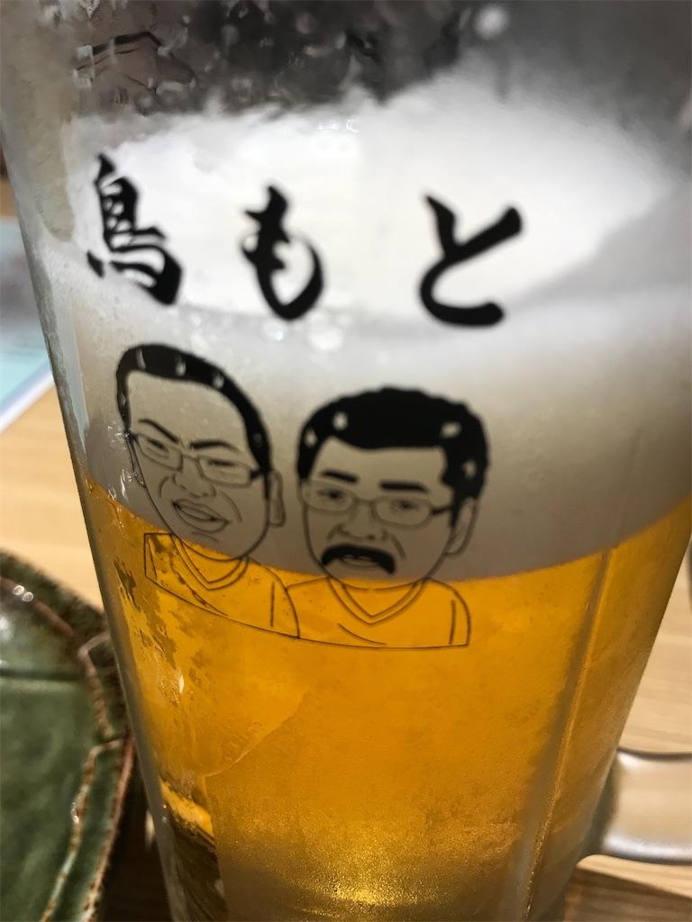 f:id:yurimaripapa:20201026230722j:image