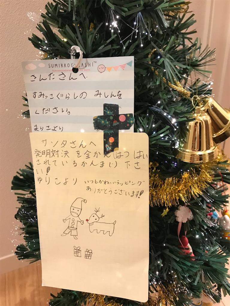 f:id:yurimaripapa:20201216120316j:image