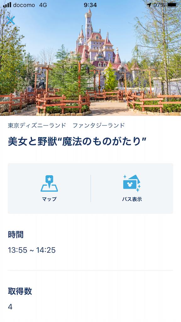 f:id:yurimaripapa:20210105203742p:image