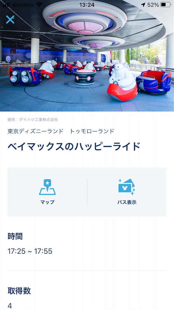 f:id:yurimaripapa:20210105203957p:image