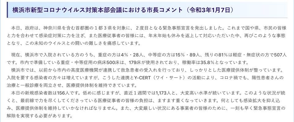 f:id:yurimaripapa:20210112113516p:plain
