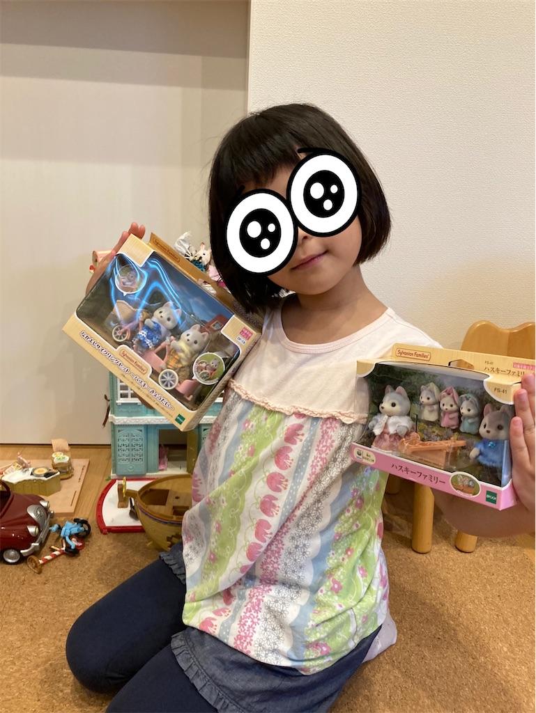 f:id:yurimaripapa:20210826200231j:image