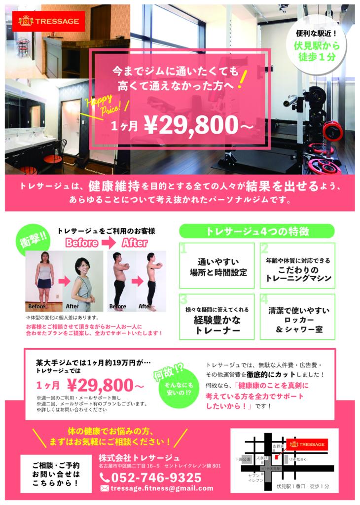 f:id:yurimaru1019:20171217163702j:plain