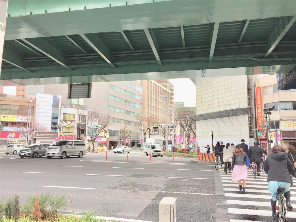 f:id:yurimaru1019:20180325094725j:image