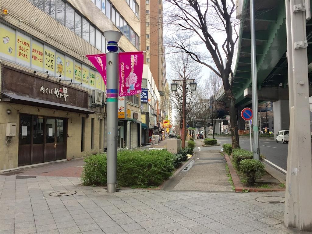 f:id:yurimaru1019:20180325094743j:image