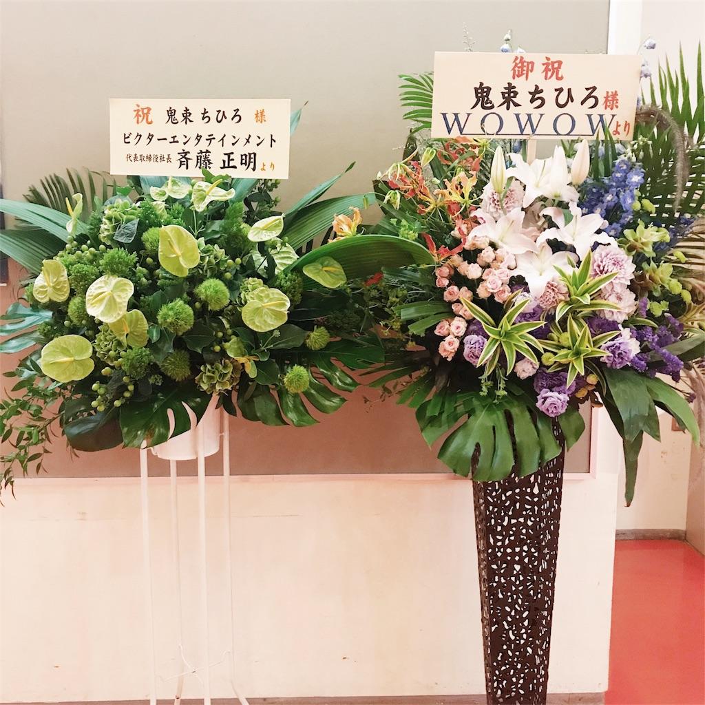 f:id:yurimatsumoto0601:20170712235141j:image