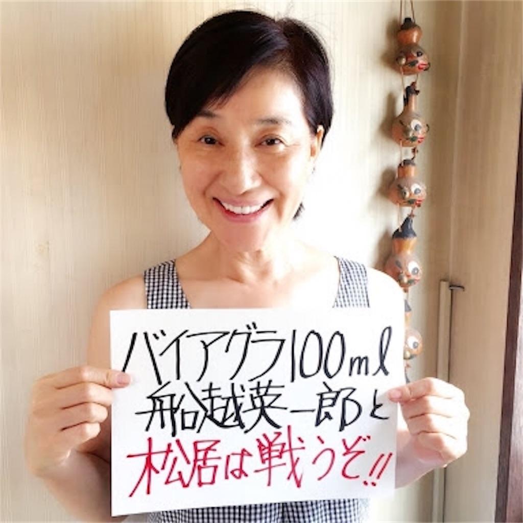 f:id:yurimatsumoto0601:20170807162343j:image