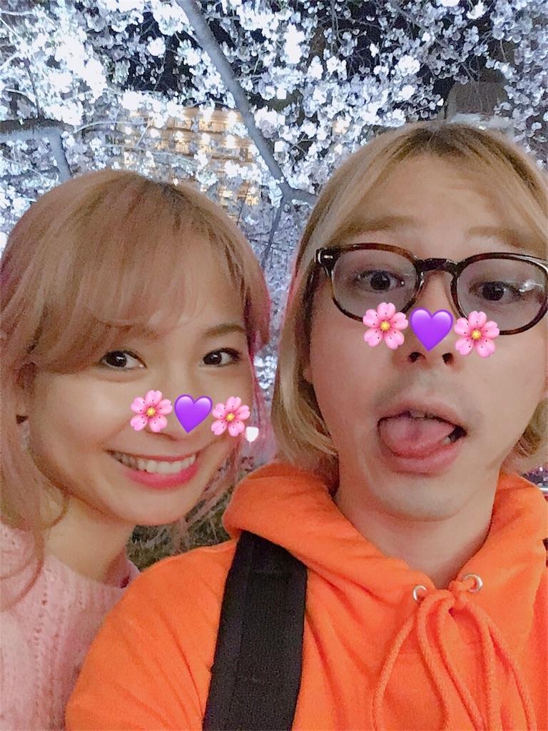 f:id:yurimatsumoto0601:20180330153445j:image