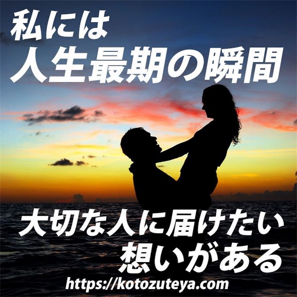 f:id:yurimtd:20170223150937j:image