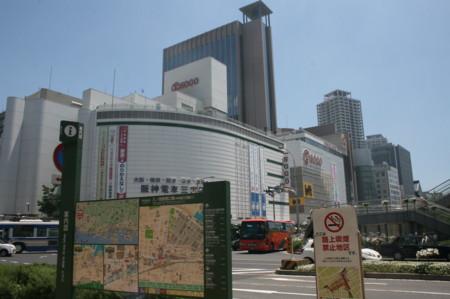 f:id:yurina0023:20100724120728j:image