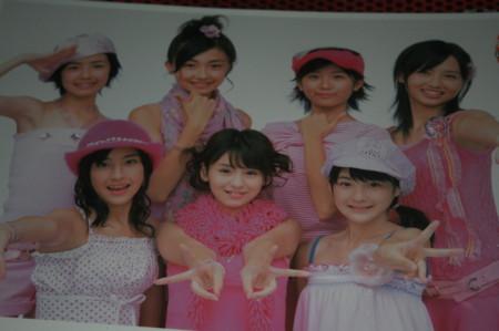 f:id:yurina0023:20140302133005j:image