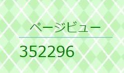 f:id:yurina0023:20190211112942j:plain