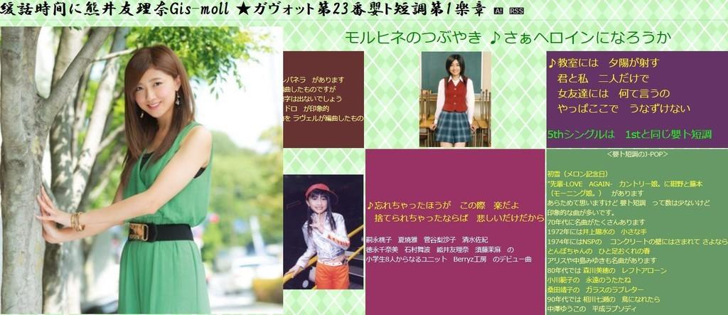 f:id:yurina0023:20190218122144j:plain