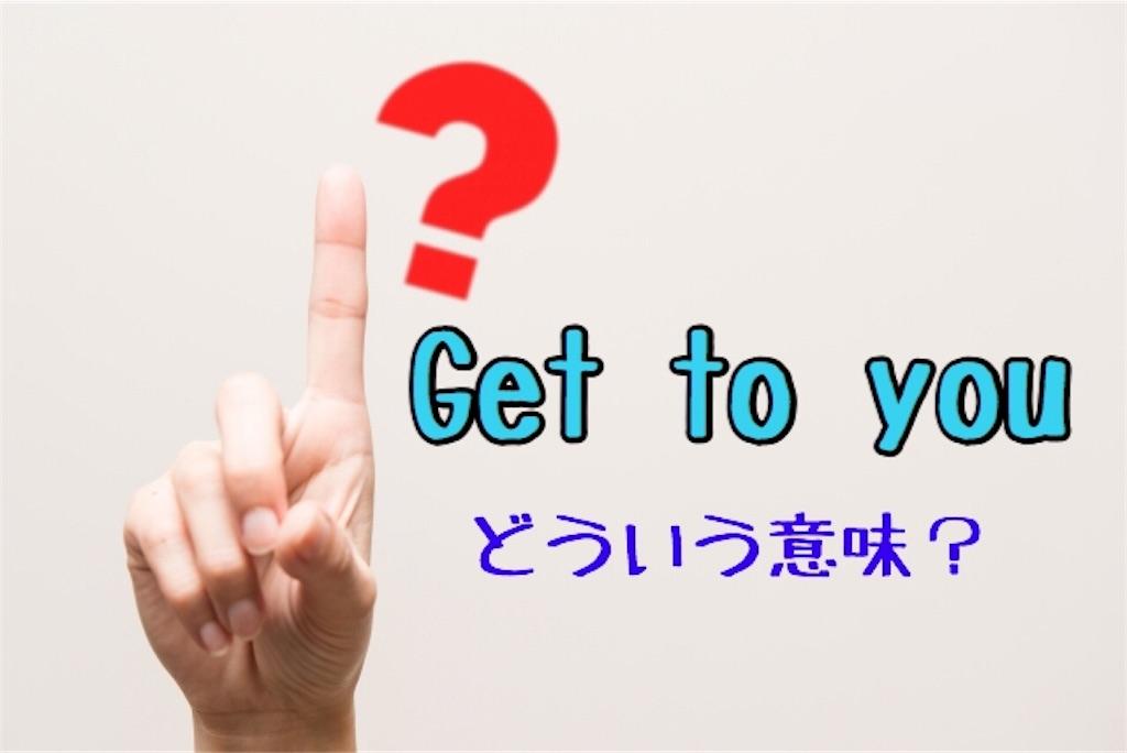 f:id:yurina12:20190120094414j:image